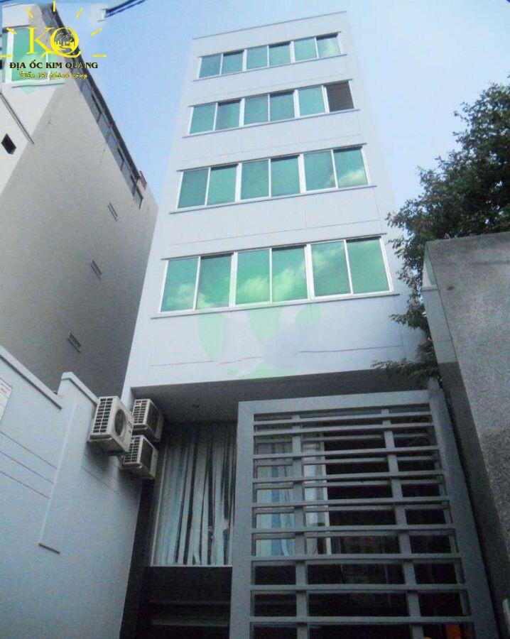 Bên ngoài Weixin Cargo Building