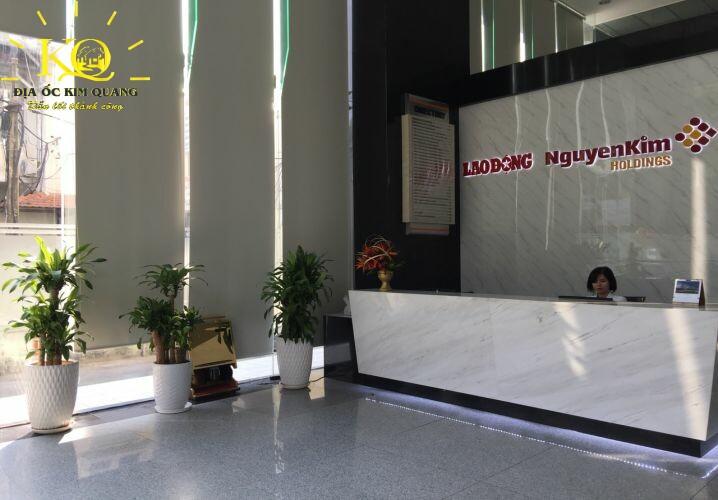 Khu vực lễ tân Báo Lao Động Building