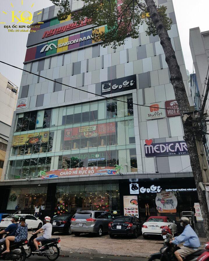 Phía trước Saigon Mall