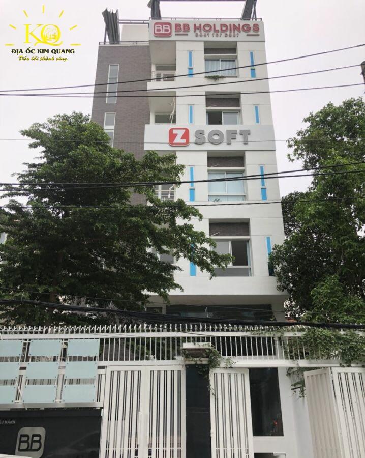 cho-thue-van-phong-halo-building-hh-ben-ngoai