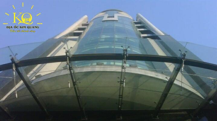 Tòa nhà Iwa Square Office Building