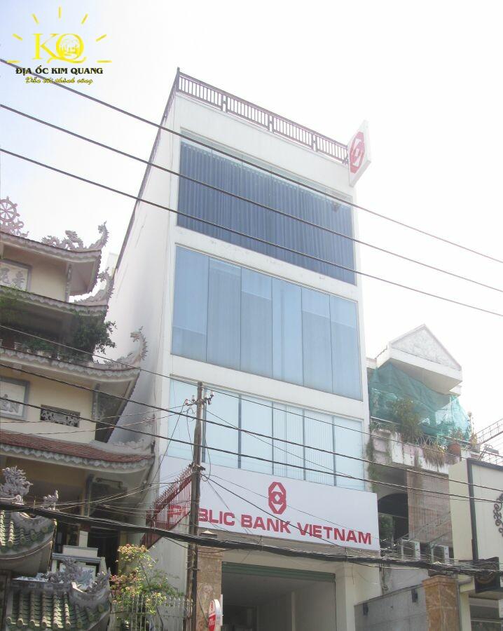 Cho thuê văn phòng tại tòa nhà Public Bank Vietnam quận Bình Thạnh, giá siêu rẻ, hỗ trợ mùa dịch