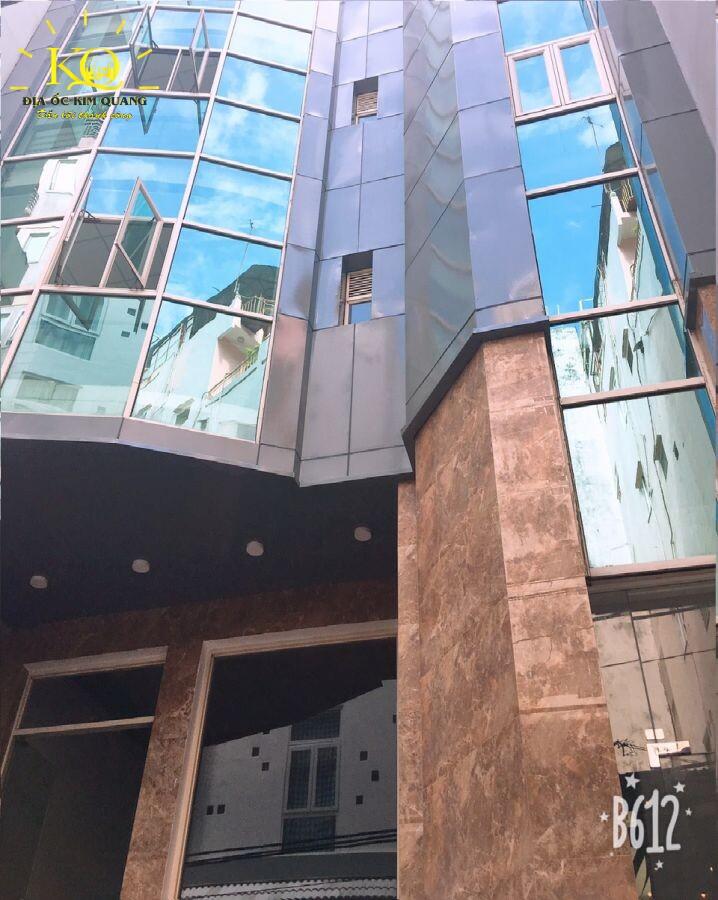 Bên ngoài tòa nhà F Building