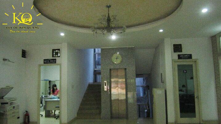 Một góc bên trong tòa nhà Công Ty Cổ Phần Bông Việt Nam