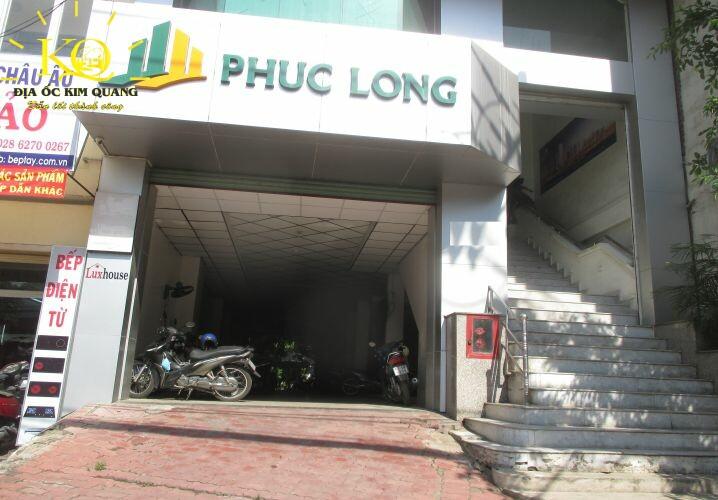 cho-thue-van-phong-quan-binh-thanh-gic-dbl-building-2-phia-truoc-toa-nha-dia-oc-kim-quang