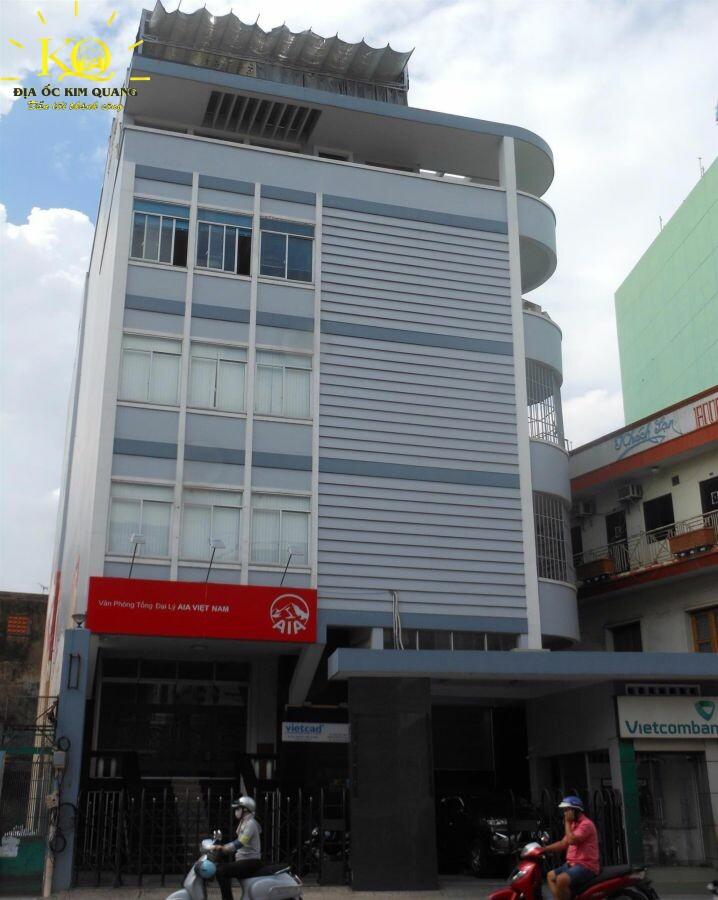 cho-thue-van-phong-quan-phu-nhuan-pdl-building-1-hinh-chup-tong-quan-toa-nha-dia-oc-kim-quang