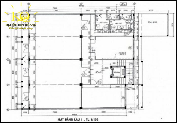 cho-thue-van-phong-quan-tan-binh-llq-office-7-layout-dia-oc-kim-quang