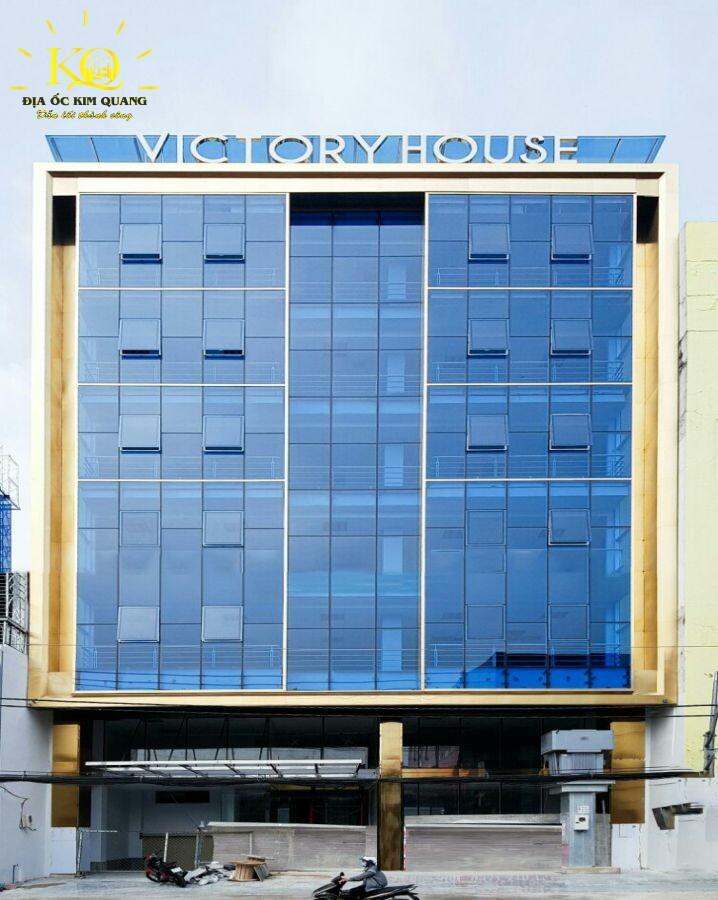 dia-oc-kim-quang-cho-thue-van-phong-quan-binh-thanh-victory-house-1-phoi-canh