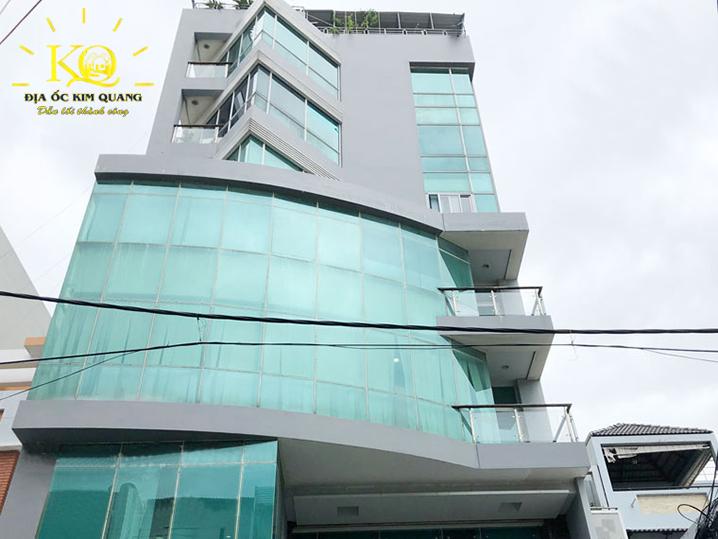 dia-oc-kim-quang-cho-thue-van-phong-quan-phu-nhuan-vtc-online-building-1-hinh-chup-bao-quat-toa-nha