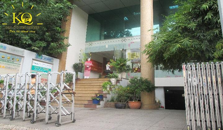 Phía trước Tuấn Minh 2 Building