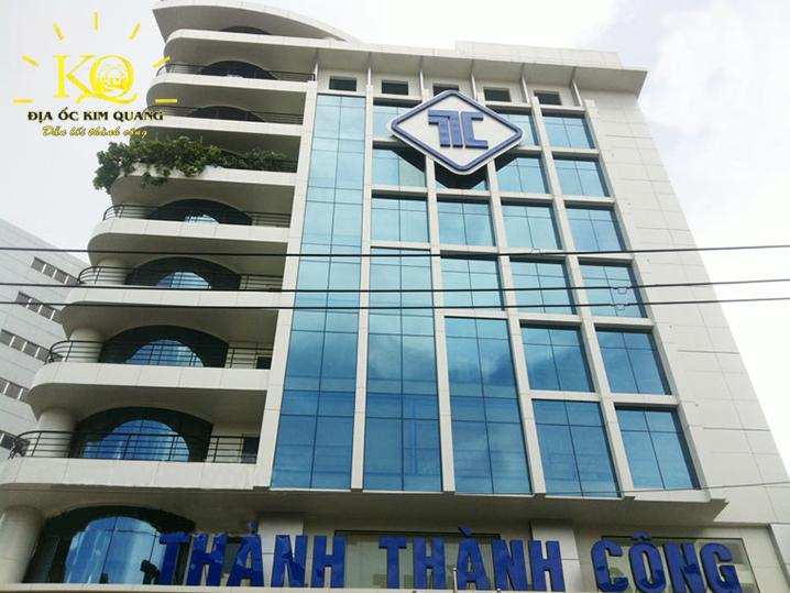 van-phong-cho-thue-quan-phu-nhuan-in-thanh-nien-building-1-hinh-chup-bao-quat-dia-oc-kim-quang