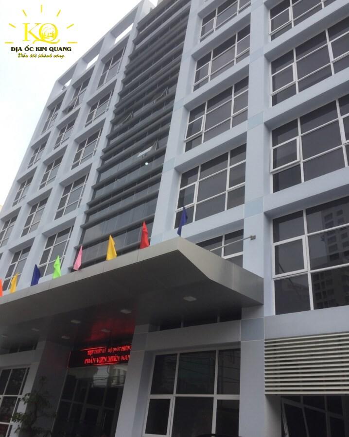 Bên ngoài Nguyễn Trọng Tuyển Building