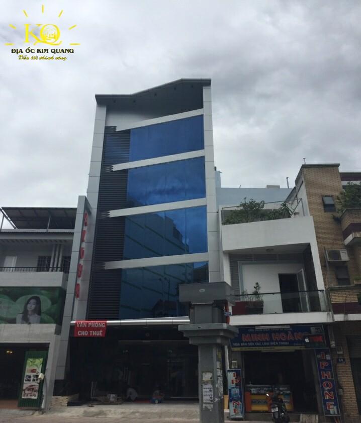 VĂN PHÒNG QUẬN TÂN BÌNH ALOHA BUILDING CHO THUÊ